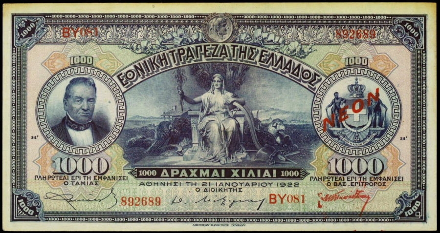 Historic Greek Banknote