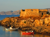 Kythira in the Ionian Islands of Greece: https://www.greece-travel-secrets.com/Kythira.html