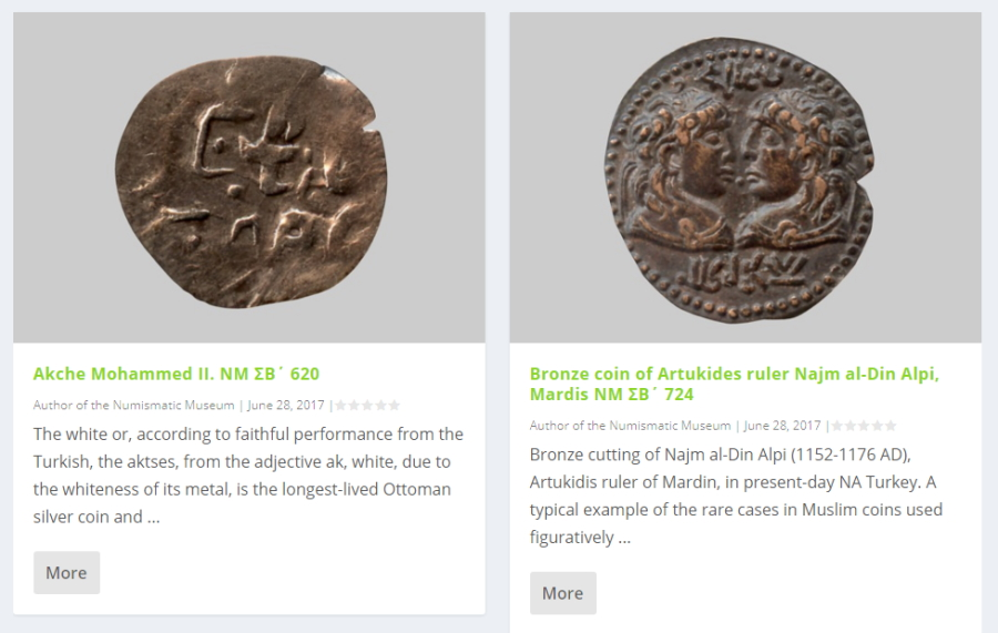 3-D Coin Displays on the Numismatic Museum's Website