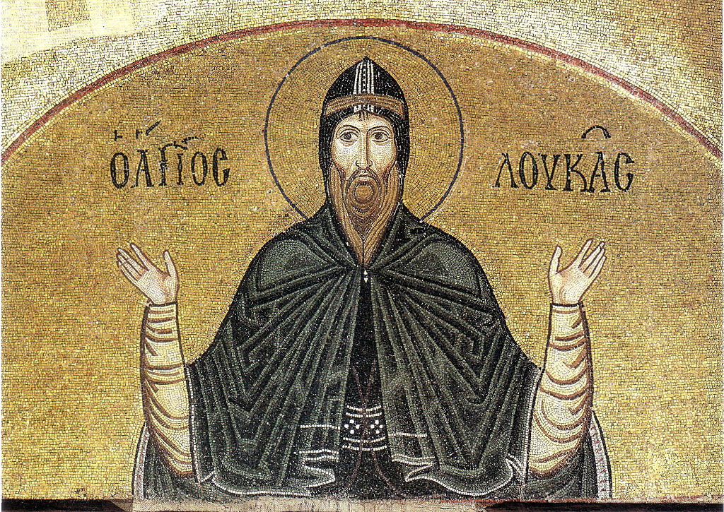 Ossios Loukas mosaic