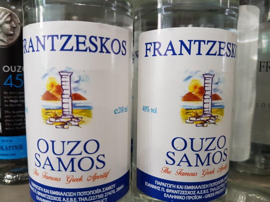 Ouzo from Samos