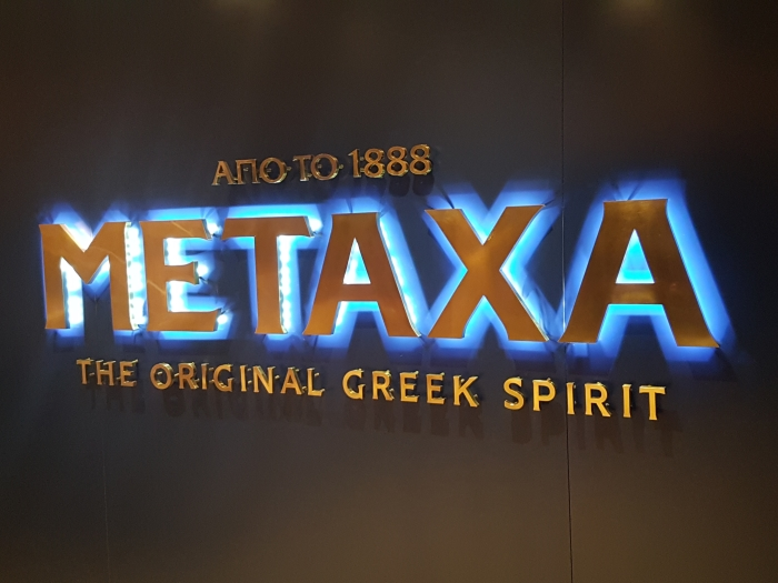 Metaxa Sign