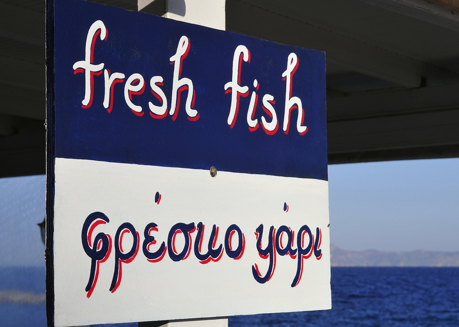 Greece at a glance currency weather and other useful for Whole foods sushi grade fish