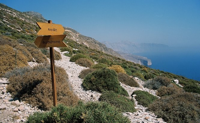 Amorgos in the Cyclades Islands of Greece, pinned from https://www.greece-travel-secrets.com/Amorgos.html
