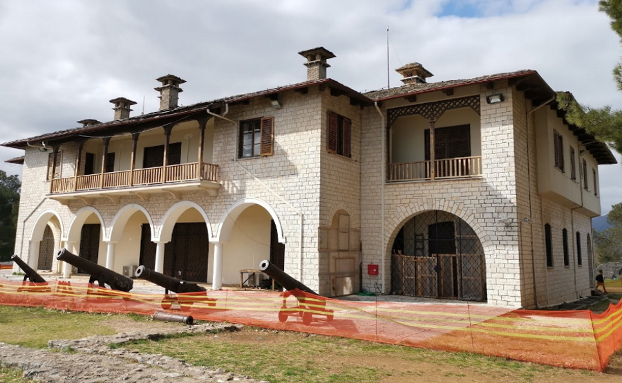 The Byzantine Museum in Ioannina