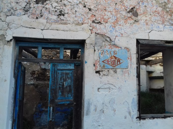 Nisyros in the Dodecanese photo by Jennifer Barclay