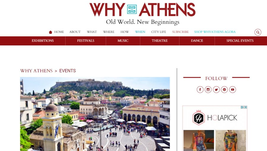 The Why Athens Website