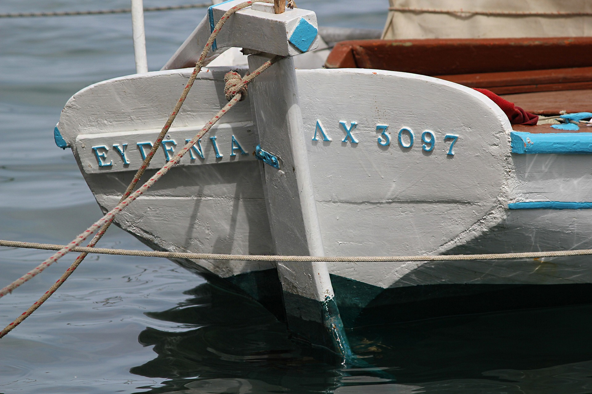 Boat on the Greek island of Chios