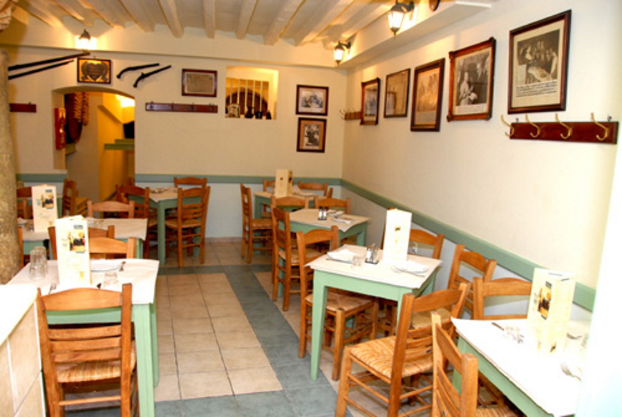 Bakalarakia Taverna Athens